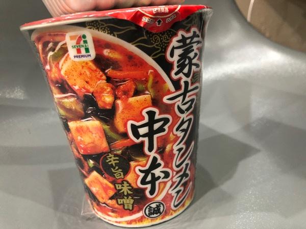 蒙古タンメン中本に納豆を入れて食べてみた