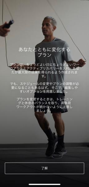 おうち時間にNike Training Clubで運動不足解消するのがオススメ