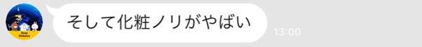 【大阪】デンキバリブラシを購入してくれたNAME is KINAKOさんからレビューを頂いた!