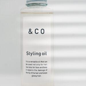 &CO スタイリングオイル