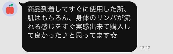 【大阪 東京】デンキバリブラシを体験してご購入して頂けたお客様に効果のレビューを頂けた!