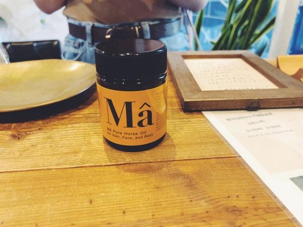 限定バージョンのMaの香りがよくて人気!