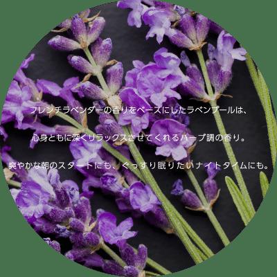 カラタスホワイリア ボディークリーム Lp(ラベンプール)
