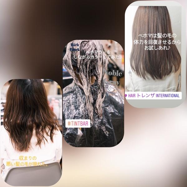 【大阪】夏のダメージはベホマで髪の毛の体力を回復させるのがおススメ