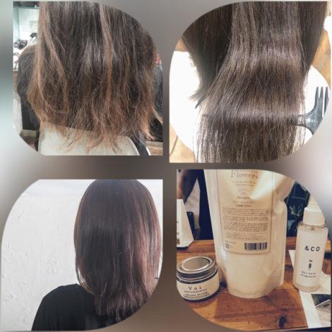 【大阪】Flowers(フラワーズ)シャンプーでのホームケアとジュエリーシステムでの縮毛矯正に、THROW マージで作るベホマラーカラーをしたら髪の毛が変わりすぎた!