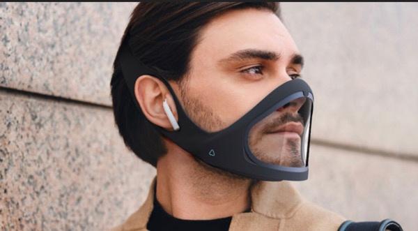 これがマスクなのか