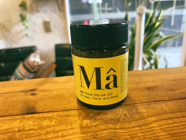 限定発売のレモングラスの香りのMa馬油が入荷しました