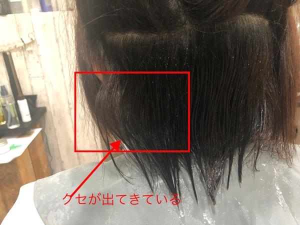 【大阪】LULUトリートメントとベホマラーでくせ毛の髪の毛の収まりが変わる!?