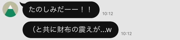 【大阪】デンキバリブラシを体験して頂けたお客様の次の日の感想とその後