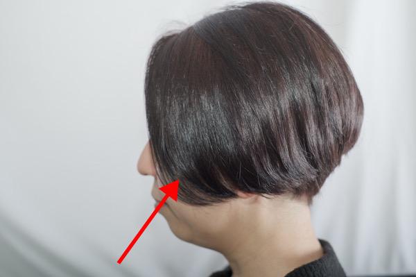 【大阪】LULUトリートメントをして染めたら髪の毛はどう言う利点があるの?