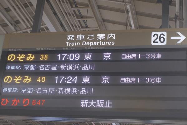 今日明日は東京です