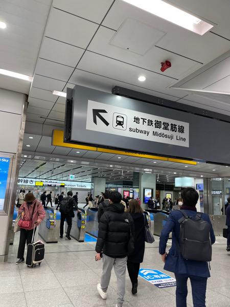 大阪戻ってきました