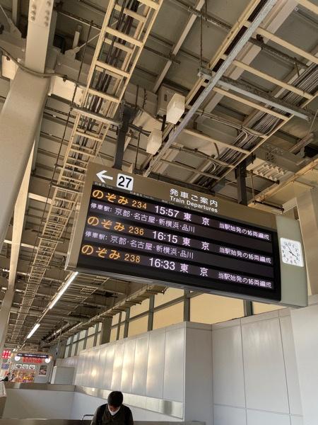 東京で泊まる所がある方がいいのかなと考えてて気づいたこと。