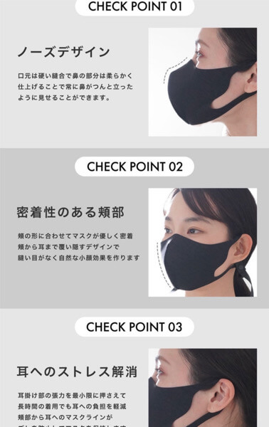 マスクが溢れているのに欲しいと思えたマスク