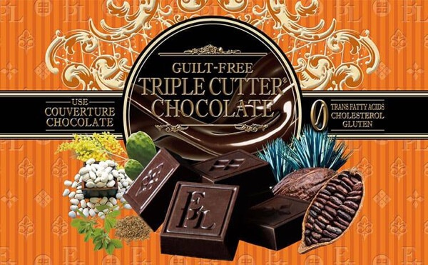 塗るだけで痩せる!?食べても太らない美味しいチョコ!?プロ推奨のプロテイン!?最新のインナービューティーが凄い!