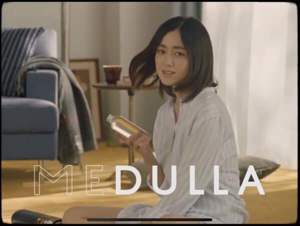 安達祐実さんがCMしているMEDULLA (メデュラ)シャンプーが今なら送料無料!?