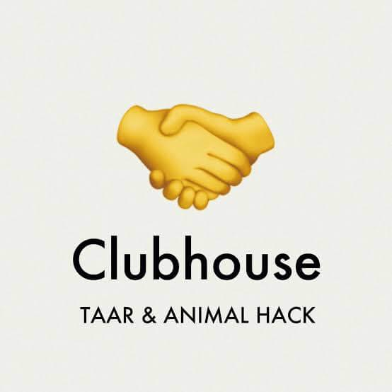 クラブハウスを楽しむために気をつけないといけない3つの事