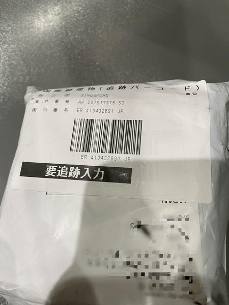 will.i.am監修のワイヤレスイヤフォンBUTTONS Air Xが届いたのでレビューしてみた!