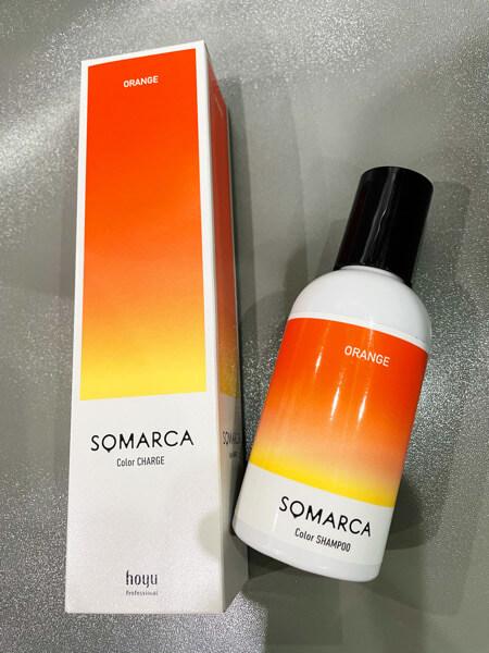 ソマルカのオレンジシャンプーが気になる