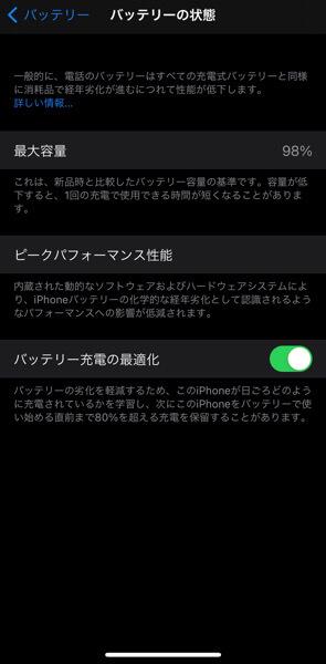 設定すると少しだけ便利なiPhoneの機能