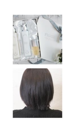 『大阪』Flowersシャンプーを使ってくれているエイジング毛のお客様にカラーをしたらサロントリートメントは必要なくなる??