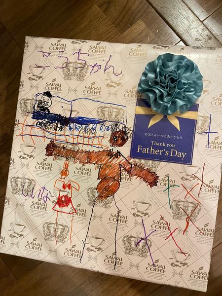 初めて息子に父の日に【いつもありがとう】とプレゼントもらった