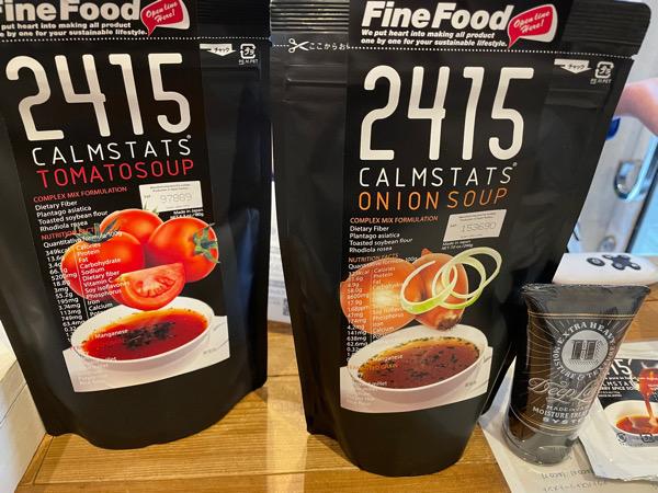 夏のダイエットに2415スープが安くてオススメ