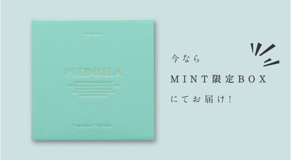 夏の暑さ対策にミントの香りで冷たいMEDULLA (メデュラ)シャンプーをクーポンコードでご購入するのがおすすめ