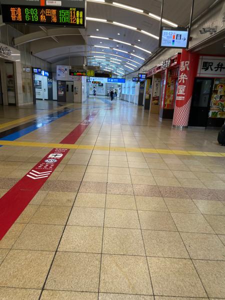 大阪戻りました
