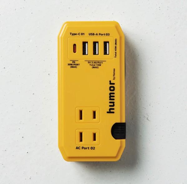 外出時に便利な多機能充電タップを購入してみた