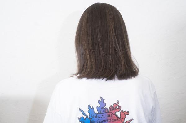 【大阪 今里】出産後の髪の毛に髪の毛が綺麗になるビータークリームがオススメ