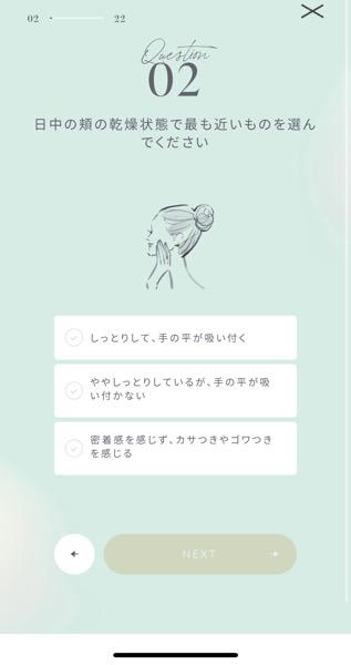 【最安値クーポン付き】人気のオーダーメイドシャンプーメデュラに続き、11万通りの組み合わせから作れるパーソナライズスキンケアHOTARU 【ホタル】が凄い!!