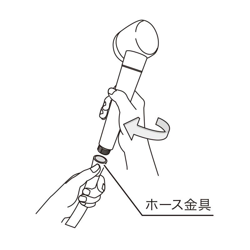 ホリスティックキュア シャワーヘッド 交換用グリップ(ブラック)