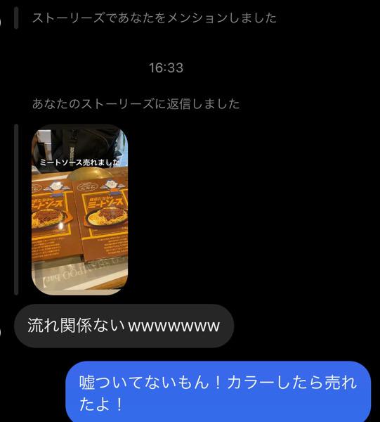 【大阪 今里】ブリーチしてカラーしてベホマトリートメントをしたら何故かInstagramで色々と突っ込まれた話